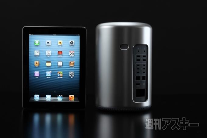 mac-pro4