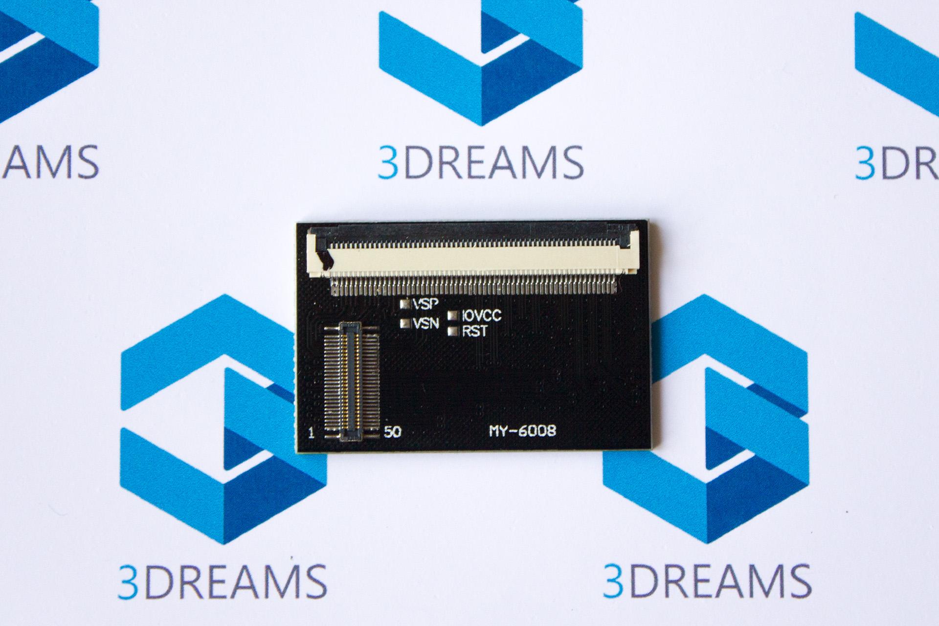 Модуль подключения для дисплея LCD-1260S купить киев харьков днепр одесса запорожье львов