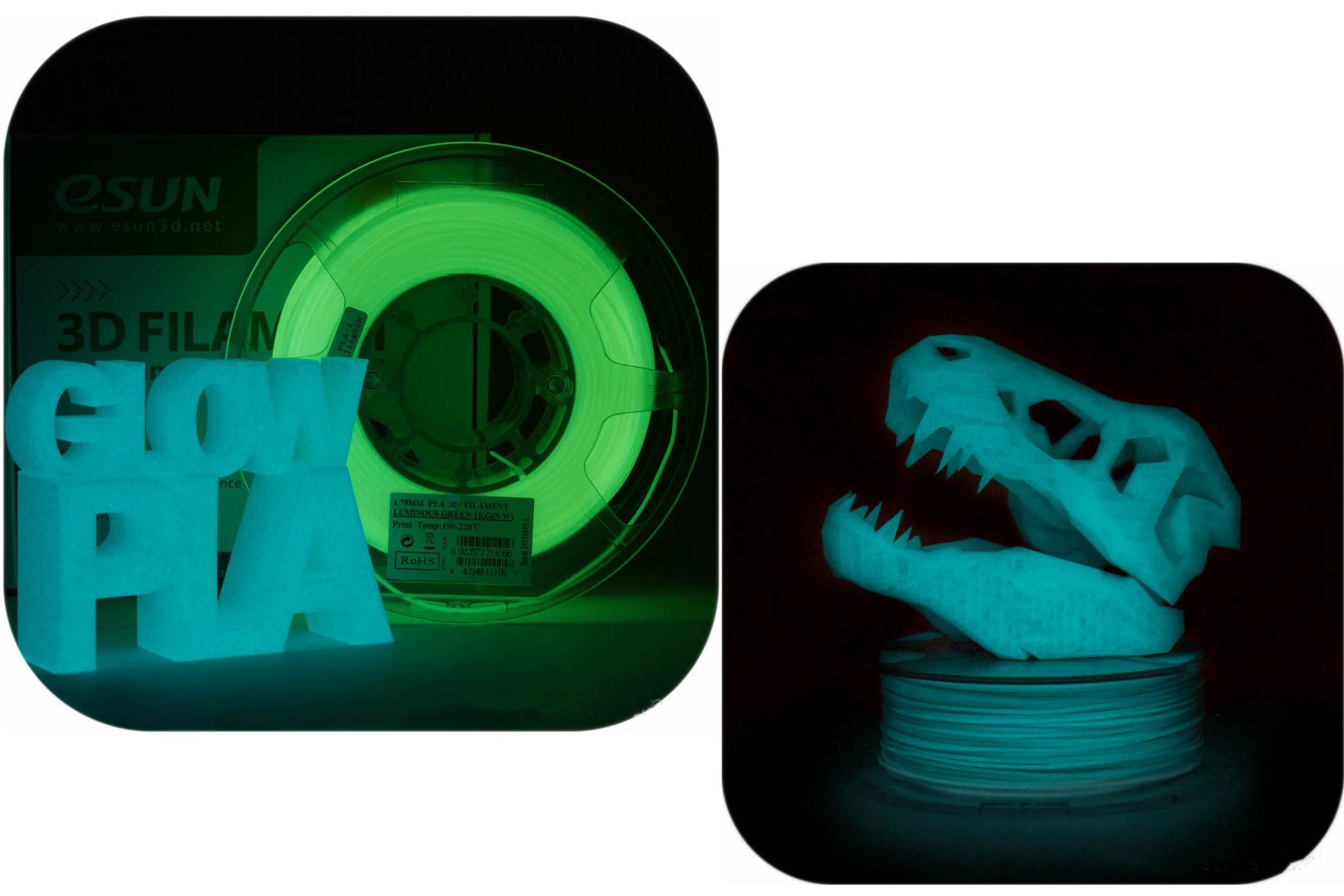 PLA пластик ESUN фосфоресцентный (luminous) купить украина