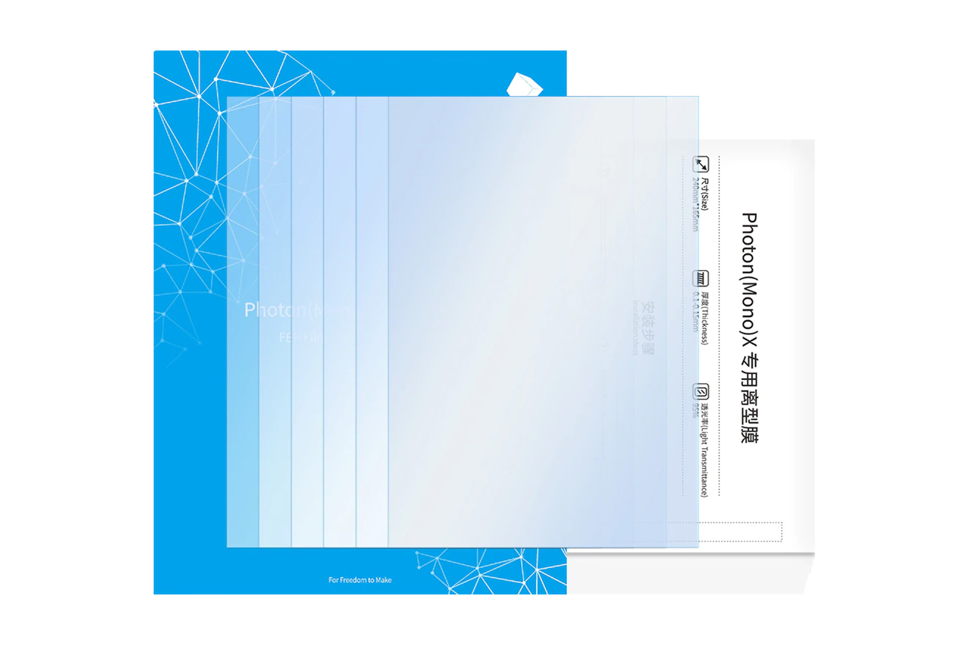 Тефлоновая FEP пленка для ванночки для 3D принтера Anycubic Photon Mono X купить украина 1
