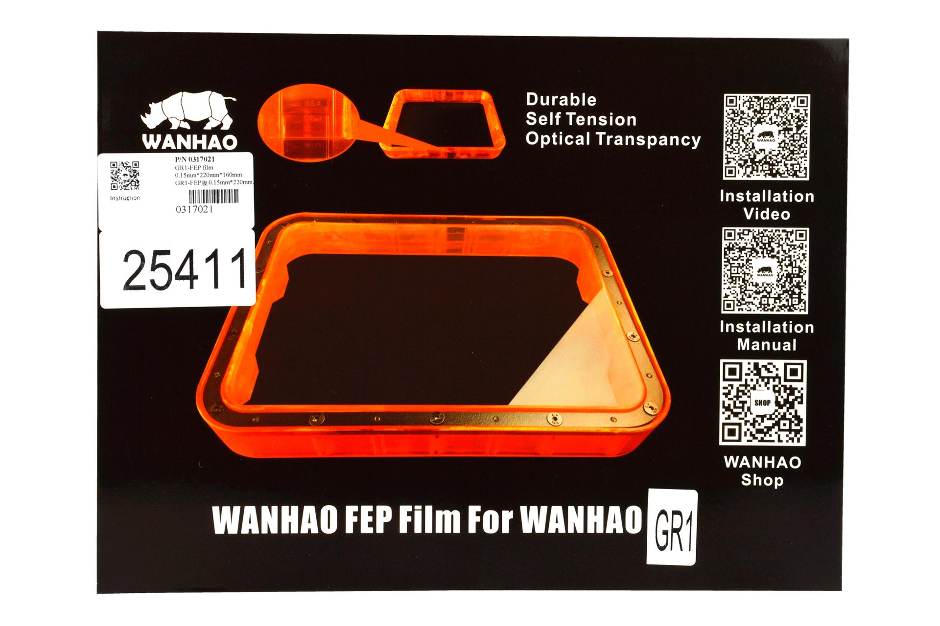Тефлоновая FEP пленка для ванночки для DLP 3D принтера Wanhao GR1 купить украина 1