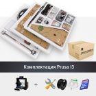 Prusa i3 3D принтер купить киев харьков днепр одесса