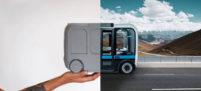 Кейс: 3D печать в бизнесе. Применение 3D принтера в создании автобуса