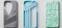 Твой индивидуальный чехол для телефона, напечатанный на 3D принтере!